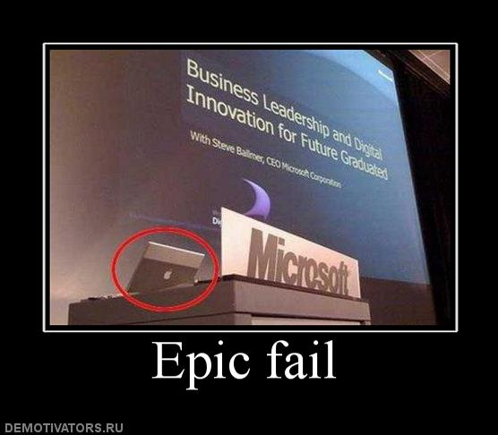 Epic fail ii