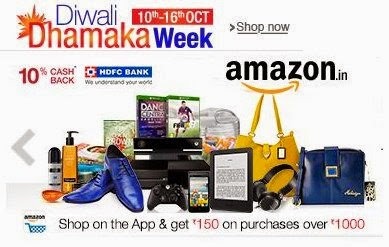 ,debit cards amazon india offers Amazon diwali offer products charts, aalerts on producs amazon discounts