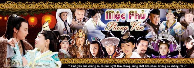 him Mộc Phủ Phong Vân