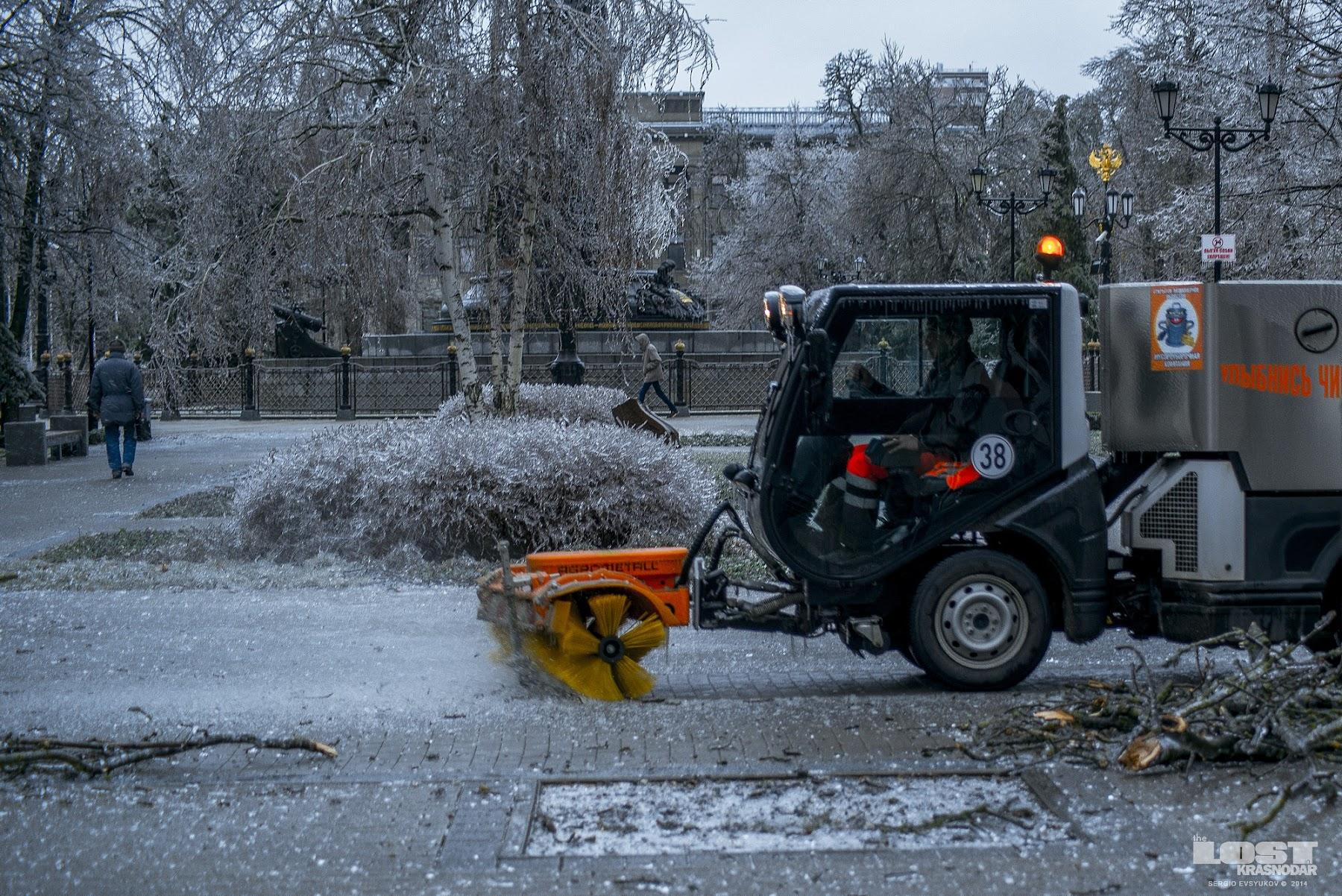 Ледяной дождь в Краснодаре