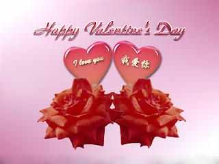Cute Valentines  Wallpaper on Love Heart Wallpaper  Happy Valentines Day Wallpaper