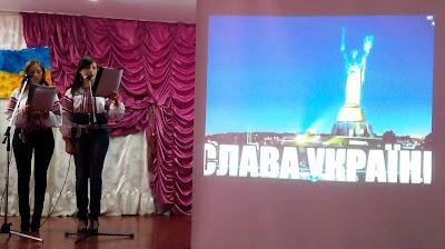 Св`ятковий концерт до Дня захисника України