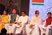 Amitabh & Raj Thackeray at MNCS 7th anniversary function