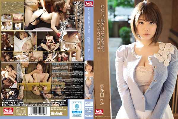 SNIS-478 I, I Will Snow Fucked.Fiance Hen Utada Mika Obtained A ~ Love