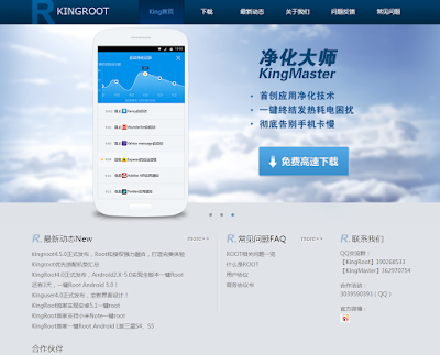 Kingroot application rooting android device