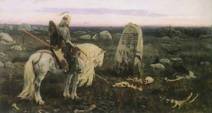 Historienmalerei  Historienmalerei: März 2012