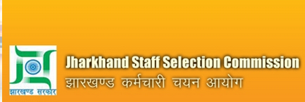 JSSC Forest Guard Exam 2015 Admit Card Download