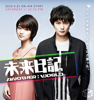 Mirai Nikki Live Action : Another World Episode 7 sub indo