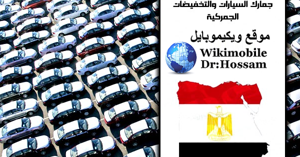 أسعار العملات اليوم في مصر بالجنيه المصري - EGP