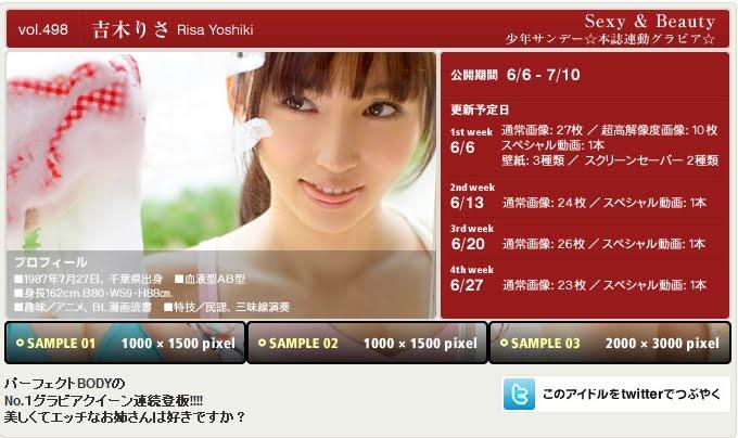 top1 QvS Webh Vol.498 吉木りさ Risa Yoshiki「Sexy & Beauty」 [100P+2SS+10HQ+9WP+4movie] 3001d