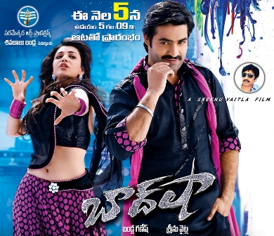 Watch Baadshah (2013) Telugu Movie Online
