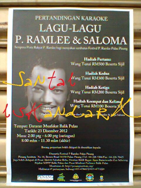 Pertandingan Karaoke Lagu-lagu P. Ramlee Dan Saloma