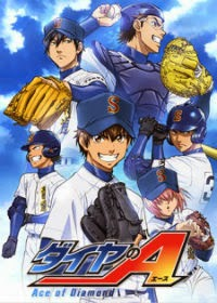Diamond no Ace