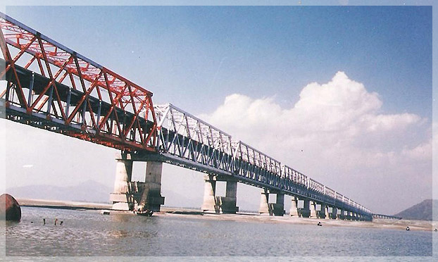 Rajendra Setu, Mokama
