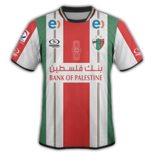 [Elige la mejor y la peor] Camisetas primera division 2015 Palestino1