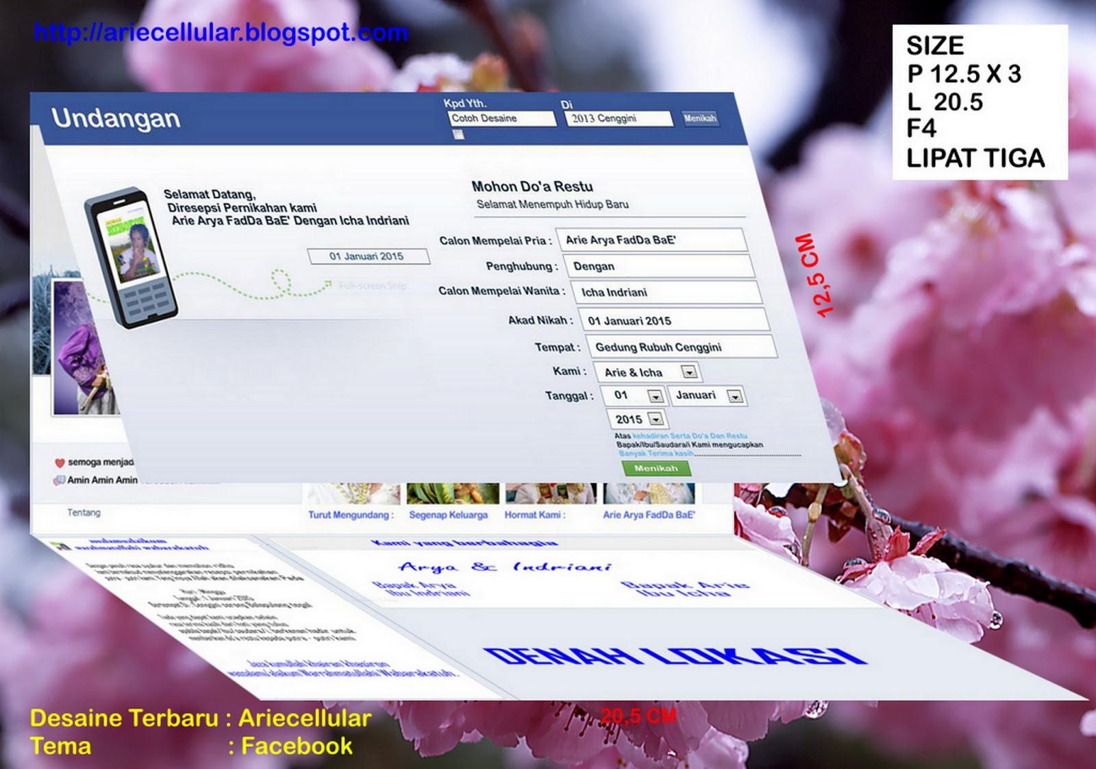 "ARIE CELLULAR™: DESAINE UNDANGAN PERNIKAHN/KHITANAN ""FACEBOOK"""