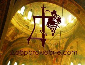 Православна медия