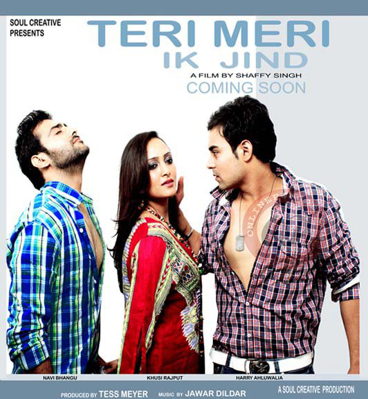 "Harish Verma Gurshabad Selfie New Song Download: Punjabi Upcoming Movie ""Teri Meri Ik Jind"""