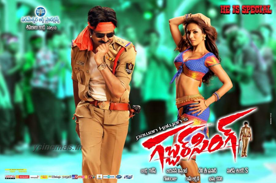 Gabbar Singh Hyderabad Theaters List - TeluguCinemas.in | Telugu ...