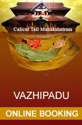 Online Vazhipadu