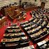 ΣΔΟΕ σε βουλευτή ΣΥΡΙΖΑ: Αν δεν πληρώσεις το πρόστιμο… πας μέσα για ξέπλυμα!