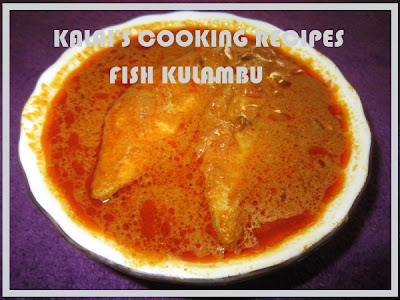 Fish Curry/ Kulambu