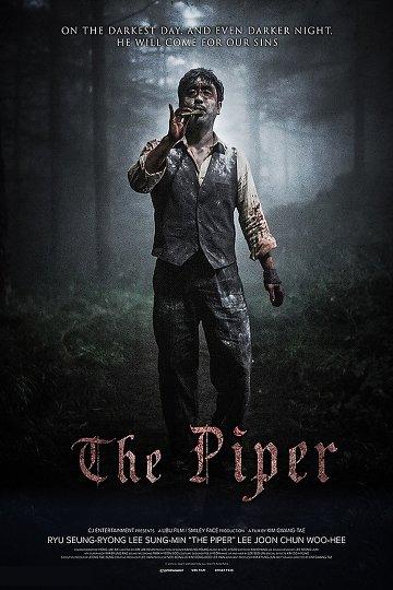 The Piper (VOSTFR)