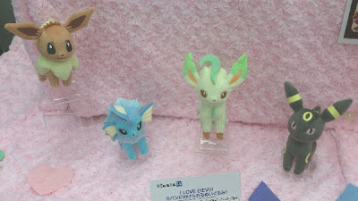 I Love Eevee 2 Banpresto from @xx_bo_rixx_xx