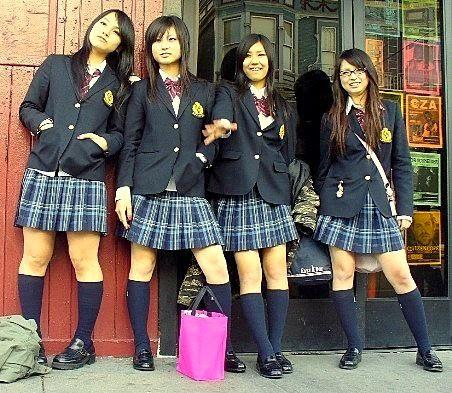 Seragam Sekolah Swasta 3