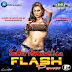 Salsa Romantica Flash Power - Dj Danny The Master And Mix Ft Dj Akin The Manager