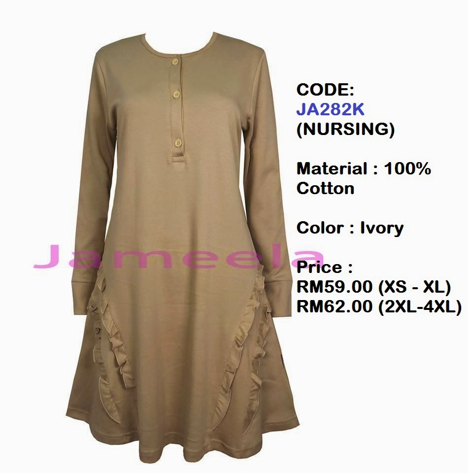 T-shirt-Muslimah-Jameela-JA282K