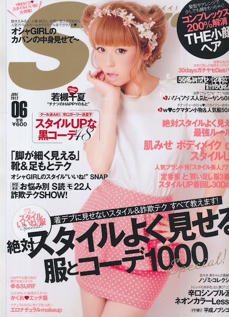 Scawaii Magazine Scans Japan June 2012