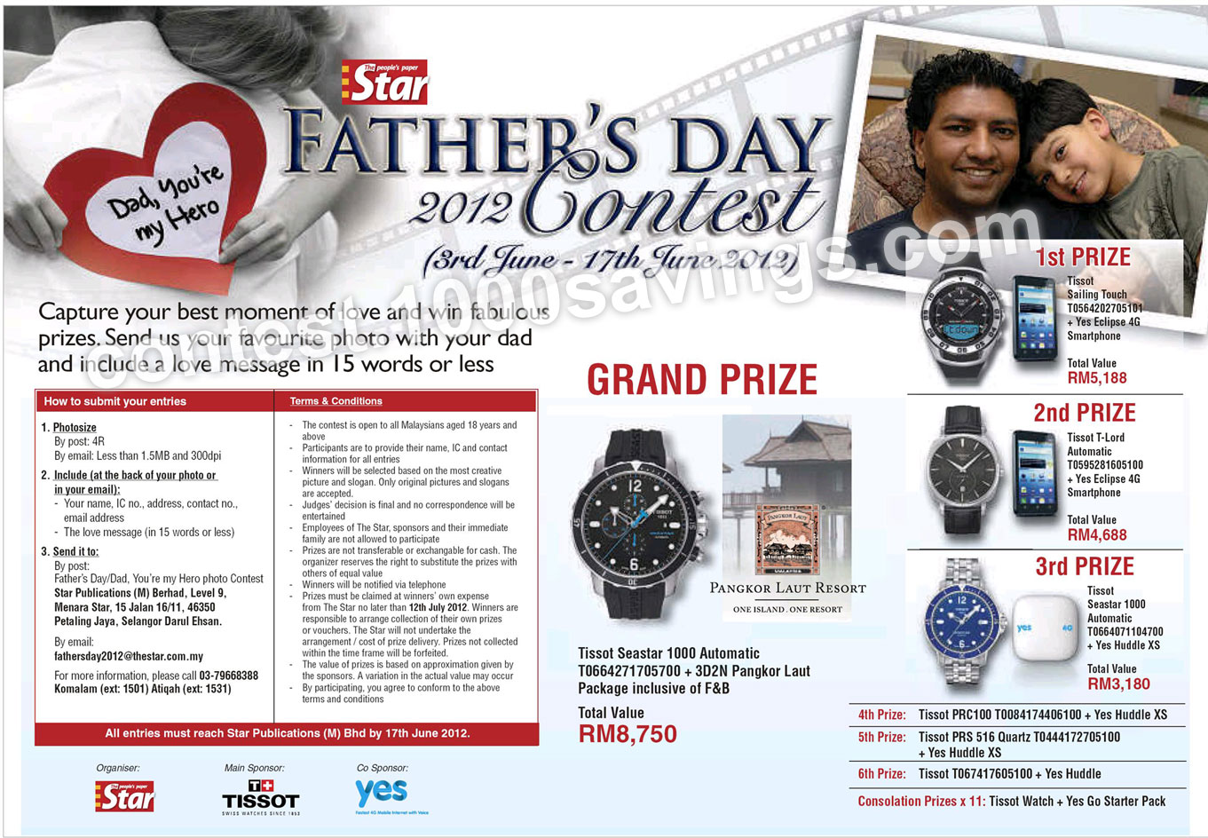 fathers day essay contest 2012 Mother's and father's day grand prize giveaway ends 6/1  if you take an entry you must stay following for the entire contest or you will be disqualified.