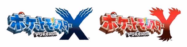 pokemon x y loghi giapponesi dna