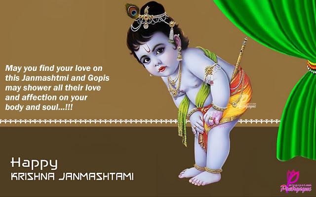 krishna janmashtami wishes