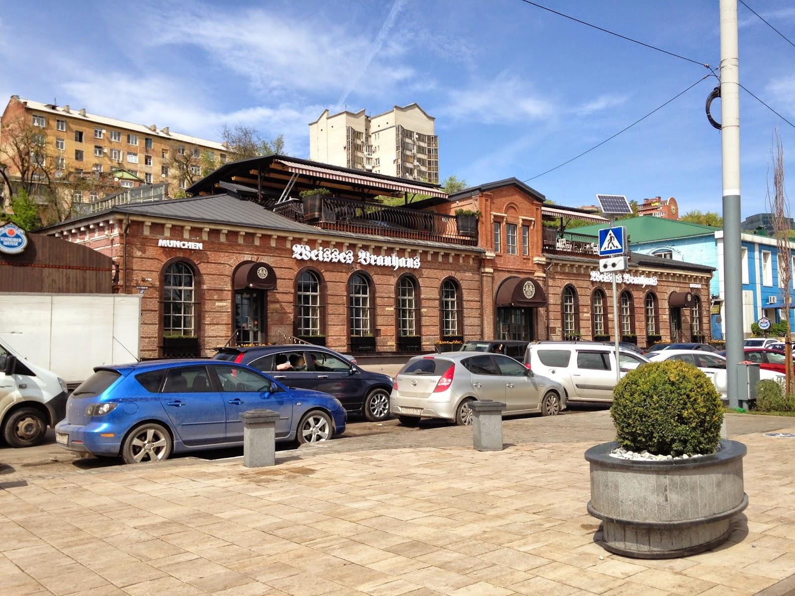 Weisses-Brauhaus-Ростов-на-Дону