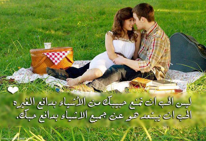 صور عاشقين عليها كلام جميل عن الحب , صورة حب جميلة للحبيبين