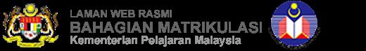 Permohonan Program Matrikulasi Kementerian Pelajaran Malaysia Sesi 2013/2014