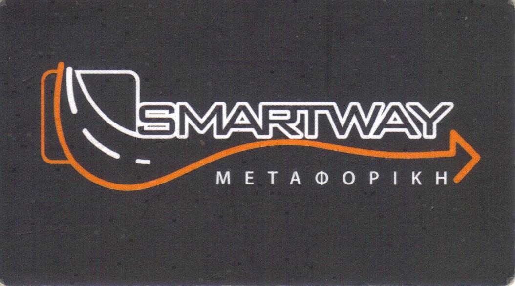 SMARTWAY ΜΕΤΑΦΟΡΙΚΗ , ΠΑΛΕΤΕΣ