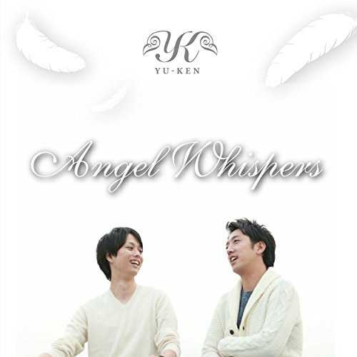 [Single] YU-KEN – Angel Whispers (2015.05.20/MP3/RAR)