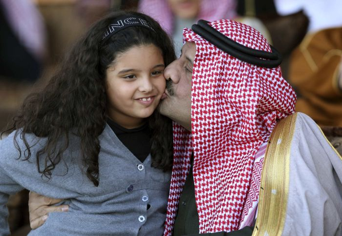 Canada Saudi Arabia Princess