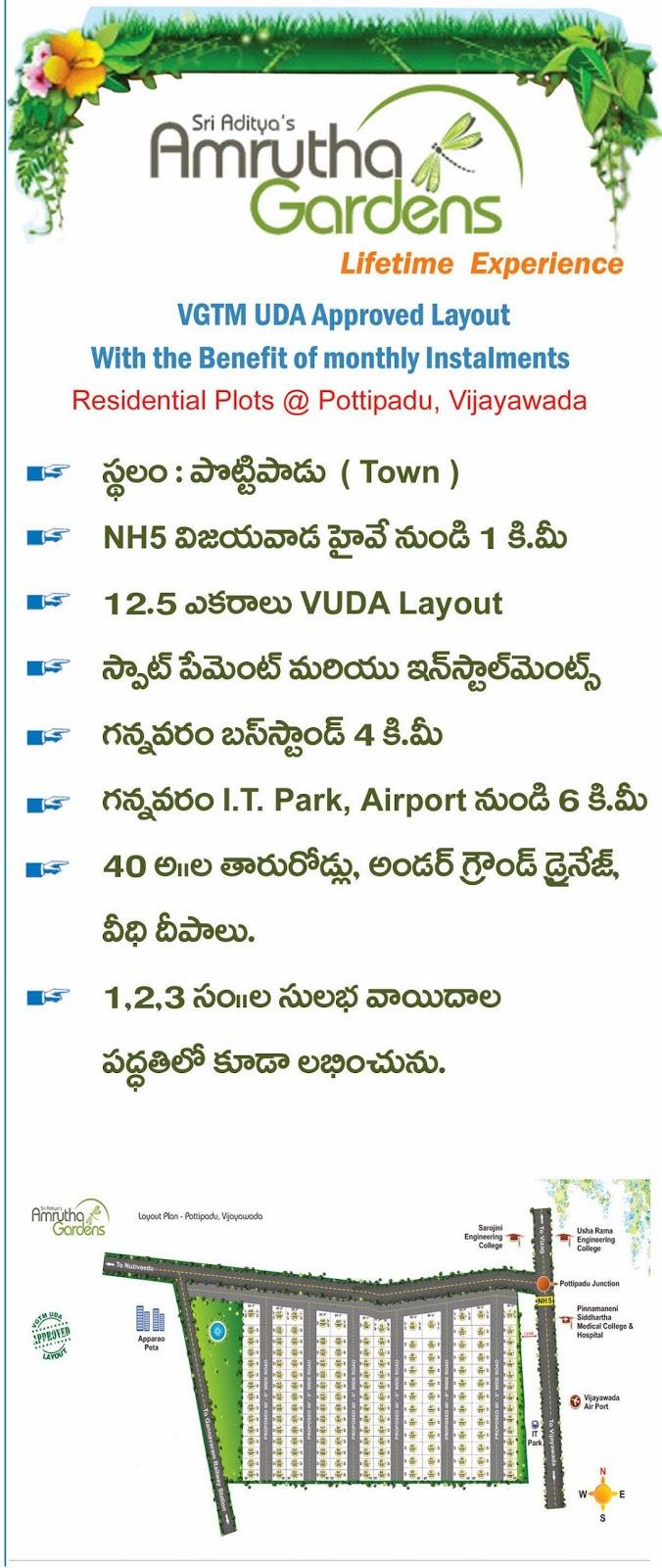 Amrutha Gardens Vijayawada