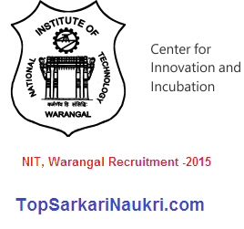 sarkari-naukri-2015, sarkari-naukri, nit-recruitment