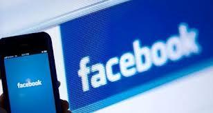 Autolike Status Facebook Terbaru 2013