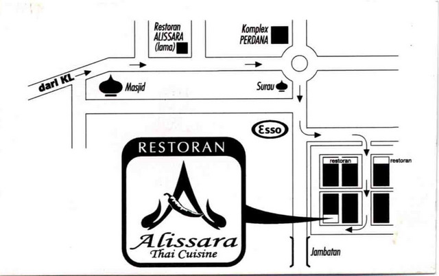 Our wonderful simple life restoran alissara original for Alissara thai cuisine