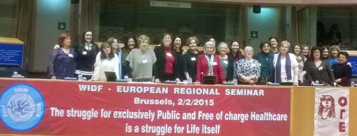WIDF a Bruxelles