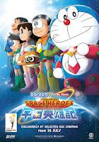 Doraemon Nobita Space Heroes poster gsc malaysia