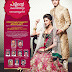 dulquar salman in seemas wedding centre kodungallur inauguration advertisements