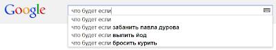 Россиян и русскоязычных беспокоит Павел Дуров - владелец и основатель сети ВКонтакте