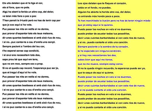letra de la cancion de cuarto poder: